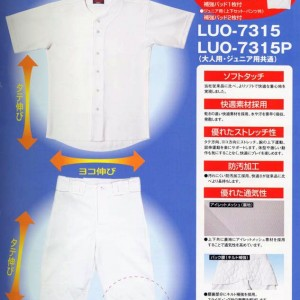 luo7315-luo7315p