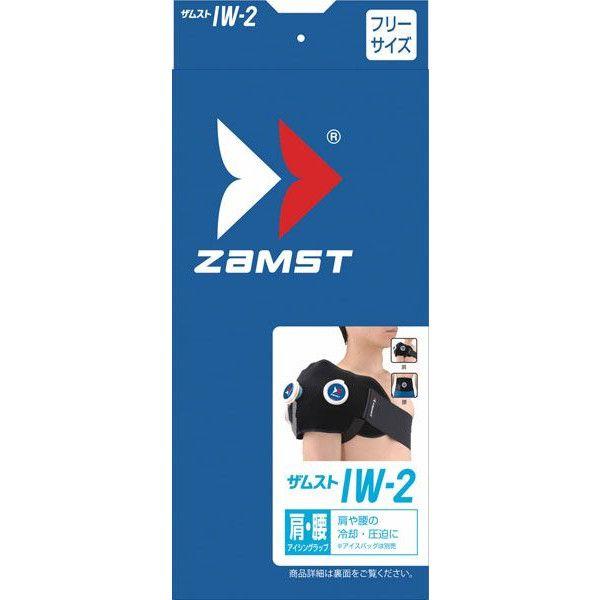 zamst-iw2-1
