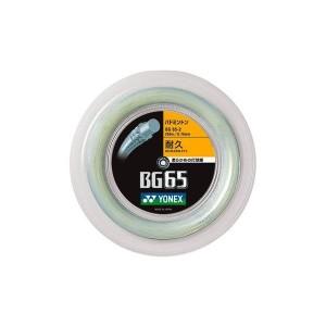 yonex-bg65-2