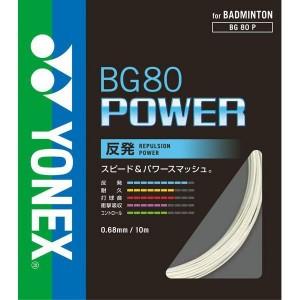 yonex-bg80p
