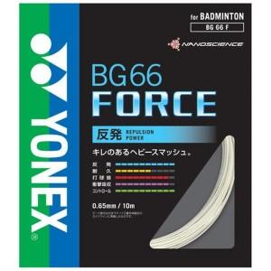 yonex-bg66f