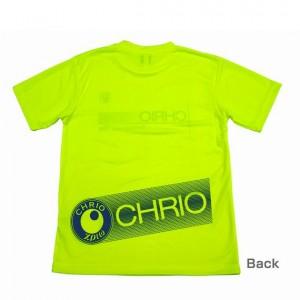 chrio-sst17yel