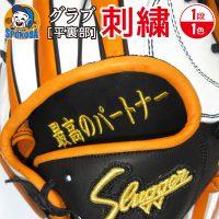 spokoba-shisyu01