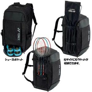 bag2018l-167