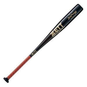 bat200831900