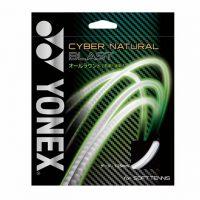 yonex-csg650bl