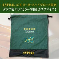 astralk-grab-bag