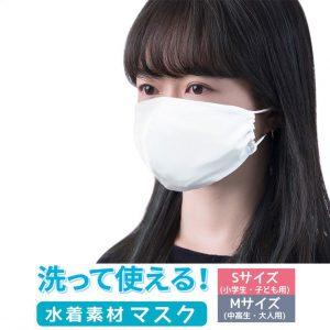 footmark-mask