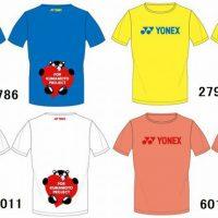 yob17014
