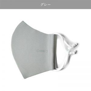 chrio-mask