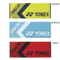 yonex-ac1061