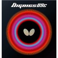 butterfly-06070